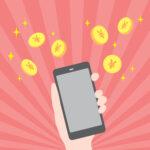 お得情報!RMTサイトの出金方法は電子マネーが便利なワケ!